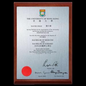Cherry Hard Wood Certificate