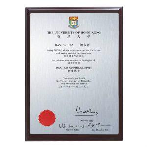 Classic Wooden Certificate